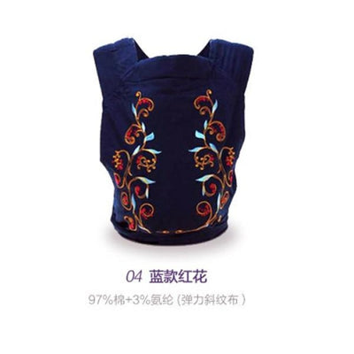 Trendy and Fashionable Sling Carrier for Baby - Blue flower