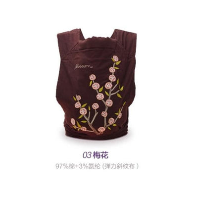 Trendy and Fashionable Sling Carrier for Baby - Plum