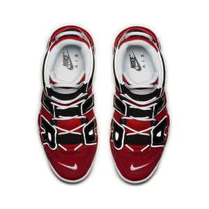UPTEMPO Women's Basketball Shoes