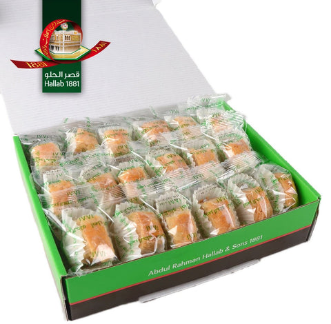 Luxury Baklava Walnuts (20 Oz) : 25-27 Pcs - Baklava Pastry Sweets W/ Walnut (20 Oz) (Perfect Gift Idea)
