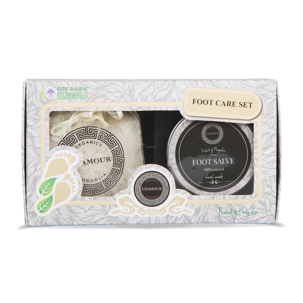 LHAMOUR Footcare Set