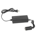 AC to DC 5 Amp Power Adapter