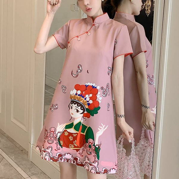 Plus Size Pink Chinese Opera Girl A Line Cheongsam Dress