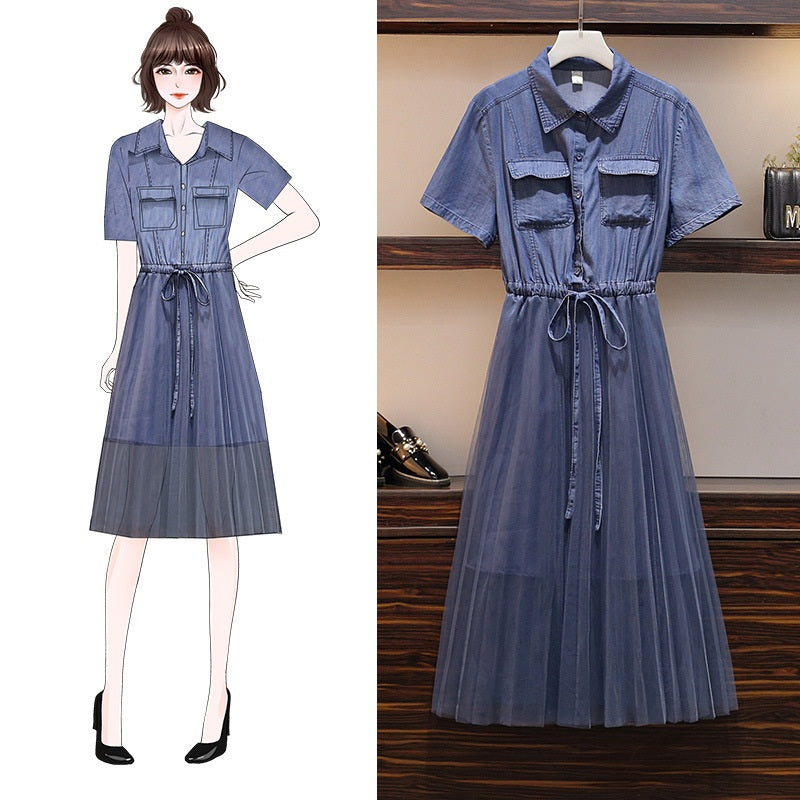 look good shoes sale classic shoes luxuriant in design Sailar Denim and Tulle S/S Midi Shirt Dress