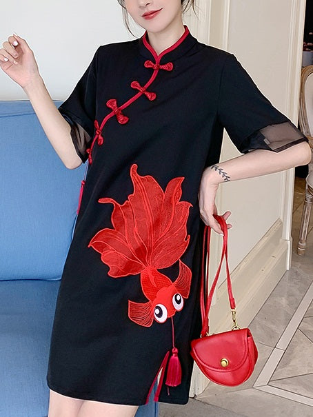 Letitia Plus Size Goldfish Cheongsam Dress