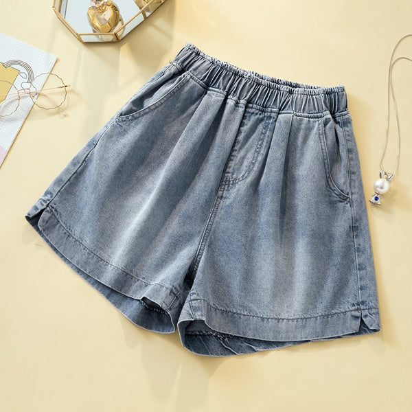 Arleana Plus Size Stretch Band Denim  Shorts