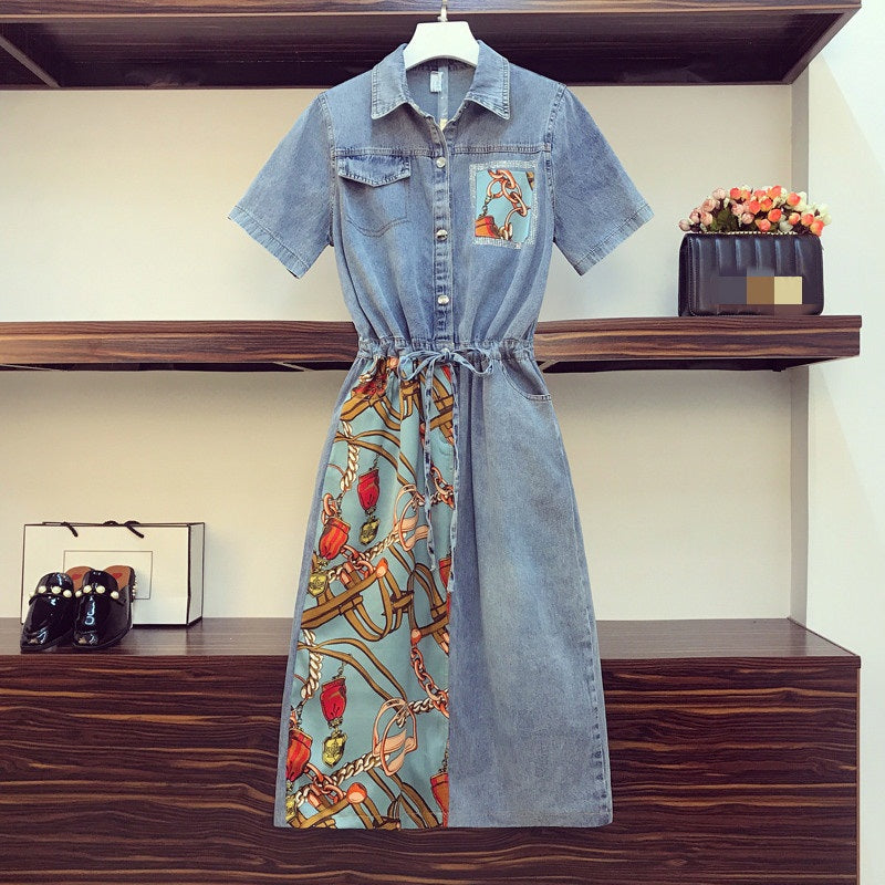Danelle Plus Size Scarf Print Denim Short Sleeve Midi Shirt Dress