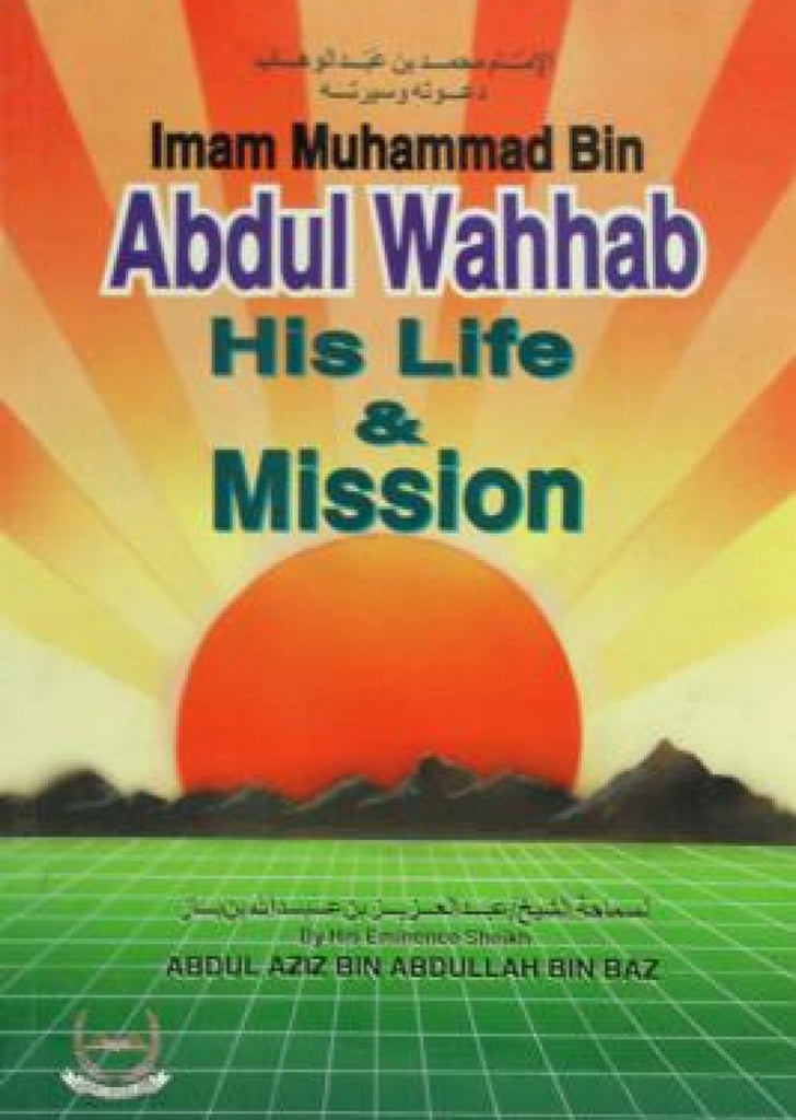Imam Muhammad bin Abdul Wahhab: His Life and Mission