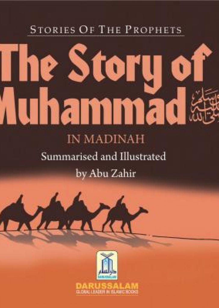 The Story of Muhammad (P.B.U.H) in Madinah