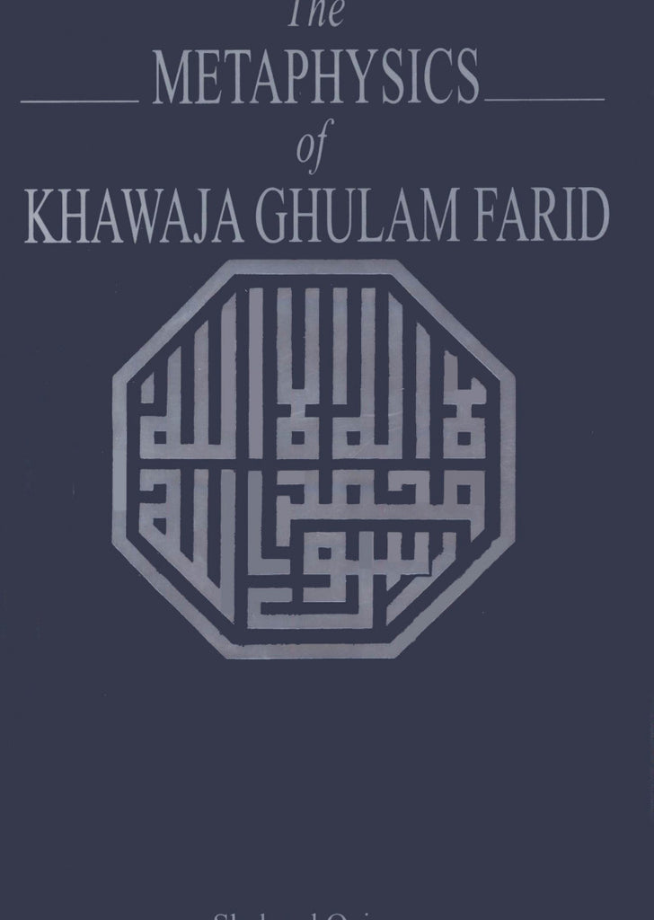 The Metaphysics Of Khawaja Ghulam Farid