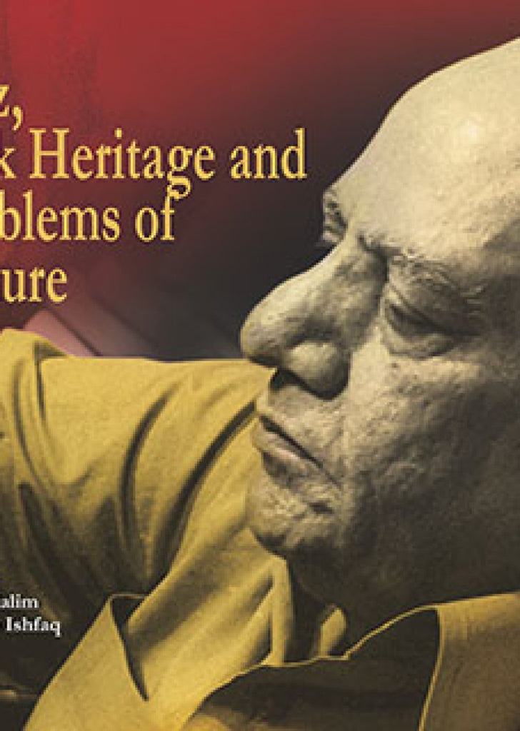 Faiz Folk Heritage And Problems Of Culture