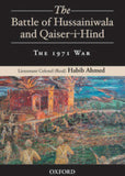The Battle of Hussainiwala and Qaiser-i-Hind
