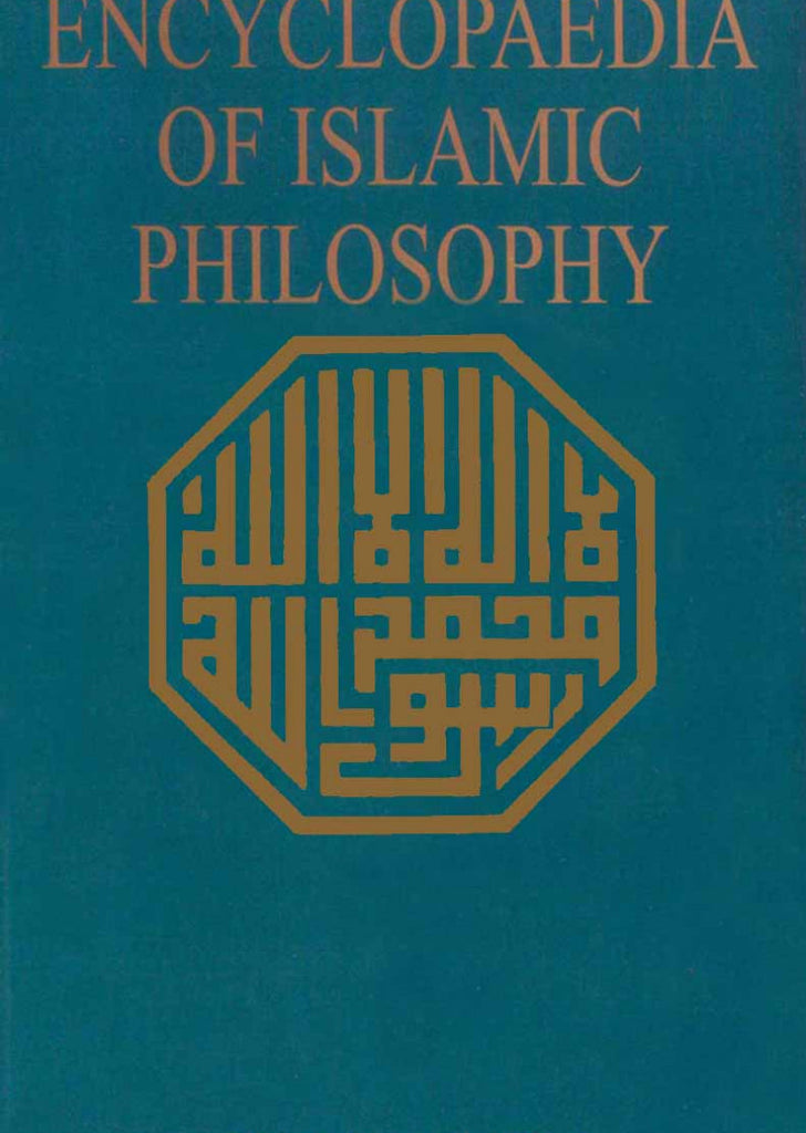 Encyclopaedia Of Islamic Philosophy