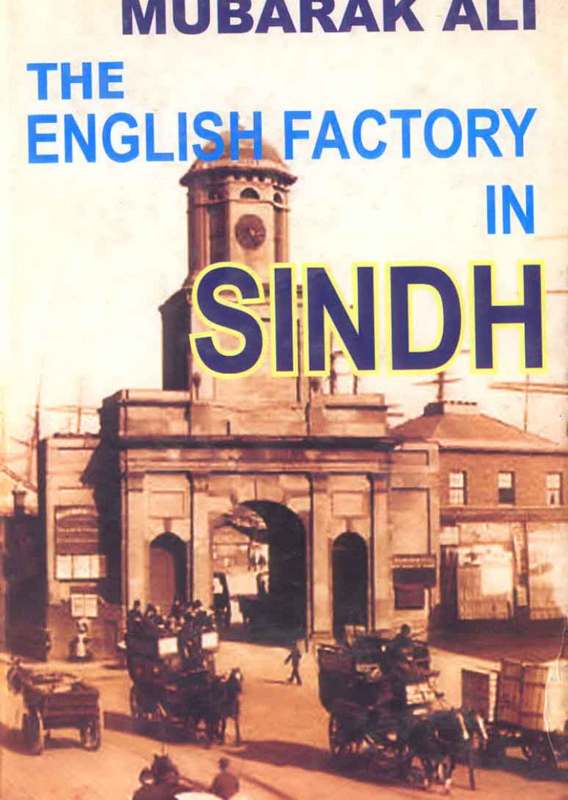 The English Factory In Sindh