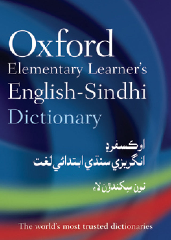 The Oxford Elementary Learner's English-Sindhi Dictionary