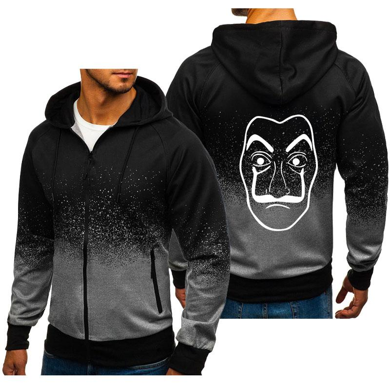 Male Casual Solid Color Hoodies Sweatshirts