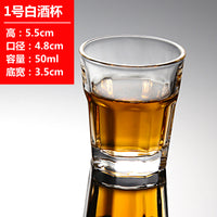 6PCS Mug Crystal Cup Shot Glass Cup Creative High Spirits White Wine Glass Cup glasses Party Drinking Charming Thick Bottom Cup