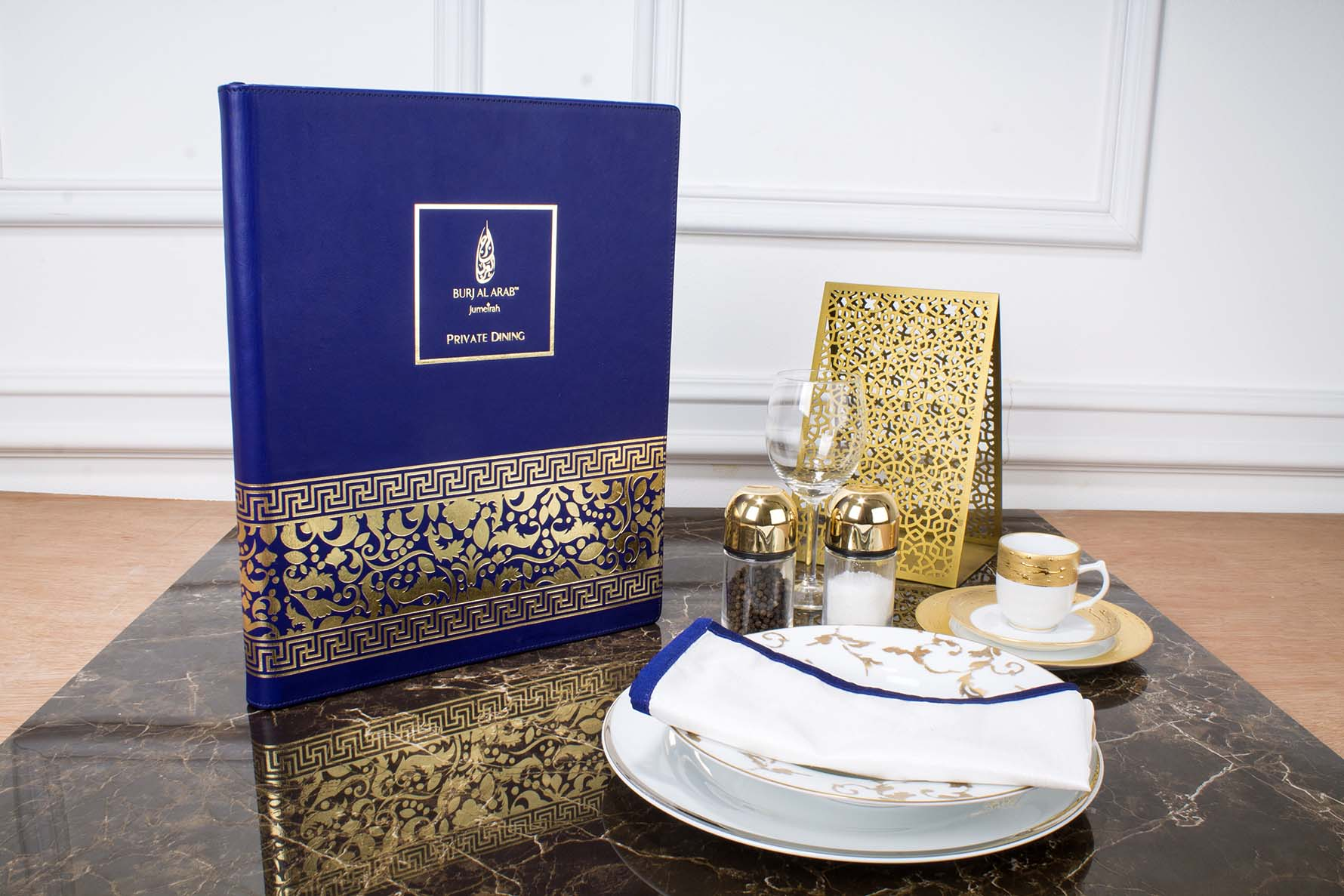 Burj Al Arab Private Dining Menu