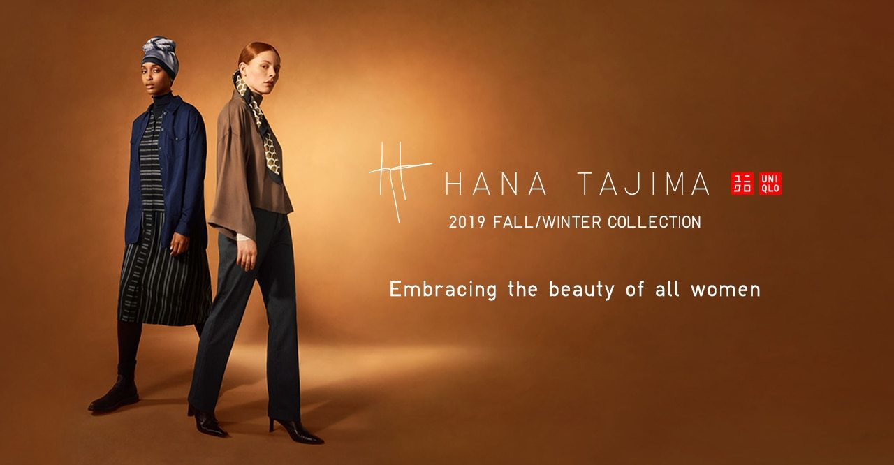 Uniqlo X Hana Tajima Collection