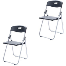 Load image into Gallery viewer, Multipurpose Folding Chair, 2 Pack