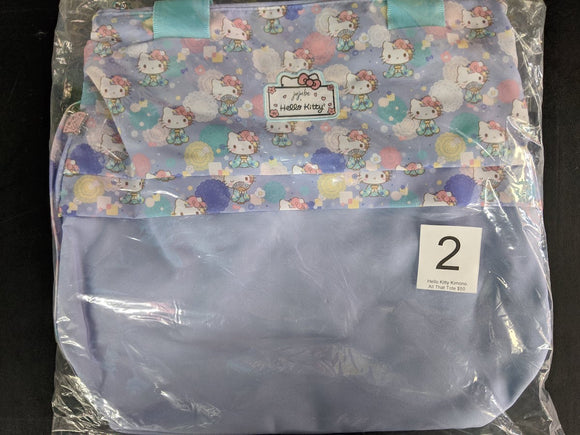 Hello Kitty Kimono: All That Tote (#2) from Ju-Ju-Be x Hello Kitty