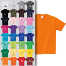 Load image into Gallery viewer, 00085 Kids Cotton Short-Sleeves T-shirt