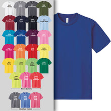Load image into Gallery viewer, 00300 Kids Quick Dry Sport T-shirt