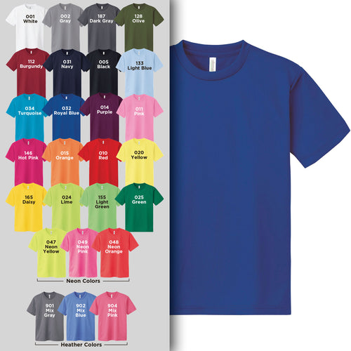 00300 Kids Quick Dry Sport T-shirt