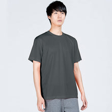 Load image into Gallery viewer, 00300 Adults Quick Dry Sport T-shirt