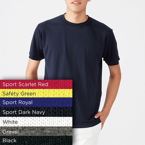 4BI00 Adults Quick Dry Sport T-shirt