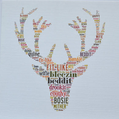 STAG HEAD WITH DORIC WORDS  order code 333