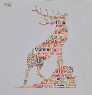 STANDING STAG - doric words (order code 508)
