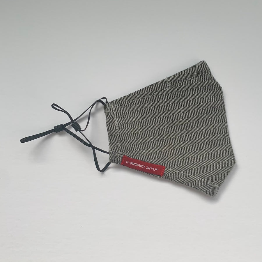 Face Covering Lightweight Tweed