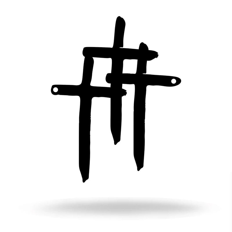 "Steel Roots Decor Under 10 8"" / Black 3 Crosses- Free Friday"