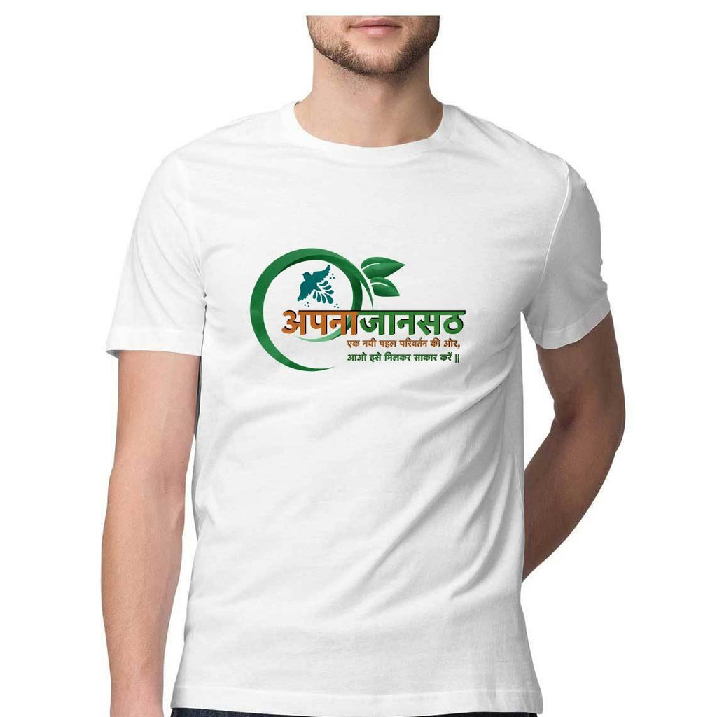 Mister Fab Apna Jansath Round Neck printed T-Shirts - Mister Fab