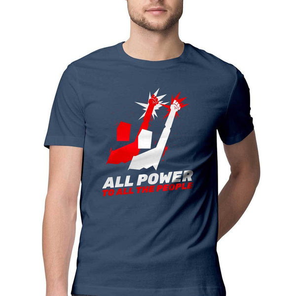 All Power To All The People Round Neck T-Shirt - Mister Fab