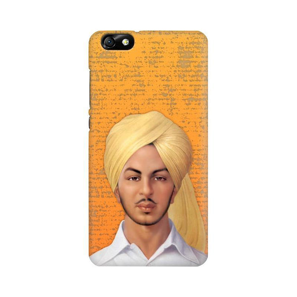 Mister Fab Bhagat Singh Huawei Mobile Covers - Mister Fab