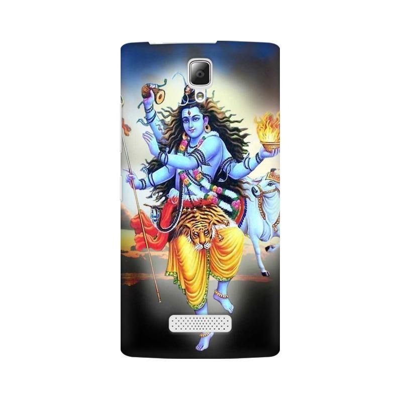Mister Fab Lord Shiva Lenovo Mobile Covers - Mister Fab