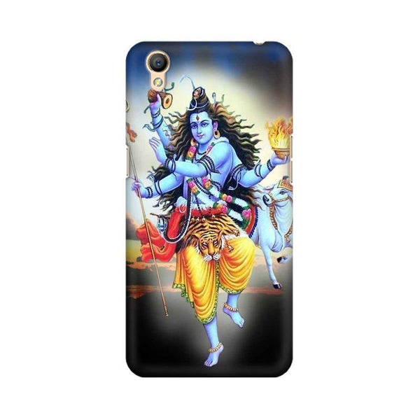 Mister Fab Lord Shiva Oppo Mobile Covers - Mister Fab