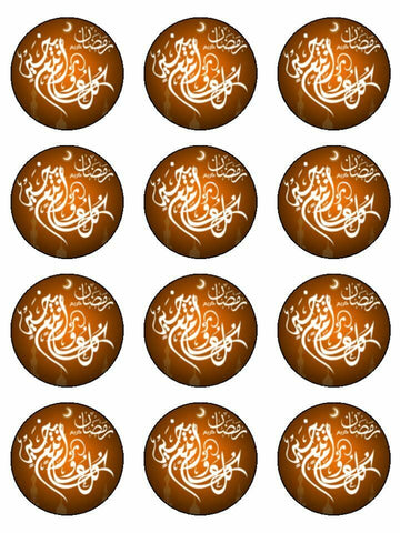 Eid Mubarak Happy ramadan Edible Printed CupCake Toppers Icing Sheet of 12 Toppers