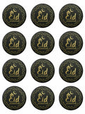 Eid Mubarak Happy Festival gold Edible Printed CupCake Toppers Icing Sheet of 12 Toppers
