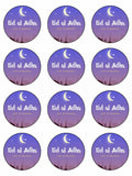 Eid-al-Adha festival Edible Printed CupCake Toppers Icing Sheet of 12 Toppers