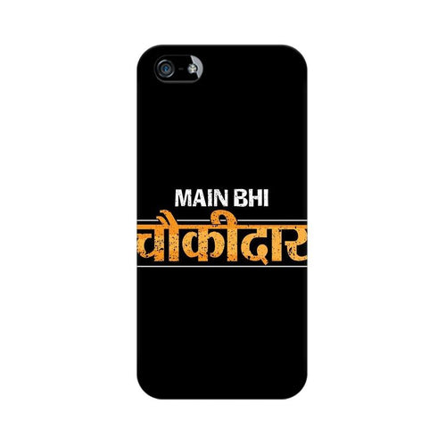 Main Bhi Chowkidar Multicolour Phone Case For Apple iPhone 5