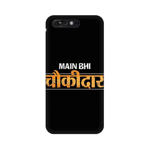 Main Bhi Chowkidar Multicolour Phone Case For Asus Zenfone 4 Pro ZS551KL