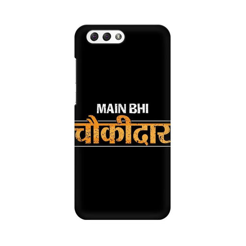 Main Bhi Chowkidar Multicolour Phone Case For Asus Zenfone 4 ZE554KL