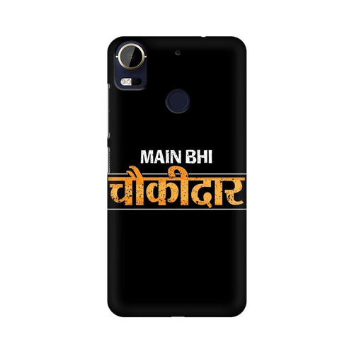Main Bhi Chowkidar Multicolour Phone Case For  HTC 10 Pro