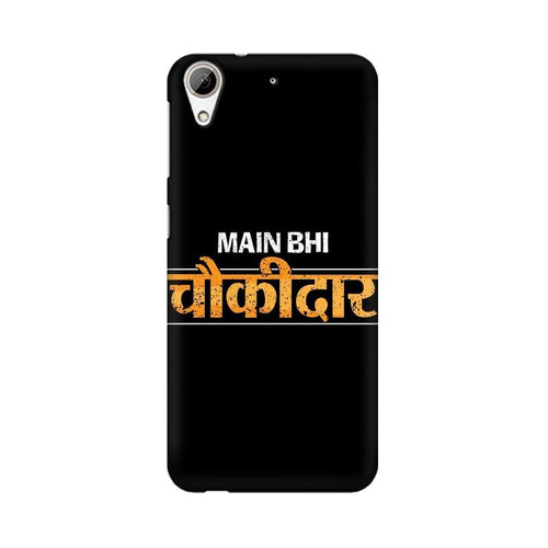 Main Bhi Chowkidar Multicolour Phone Case For HTC Desire 626