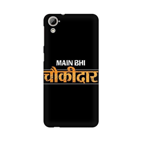 Main Bhi Chowkidar Multicolour Phone Case For HTC Desire 820