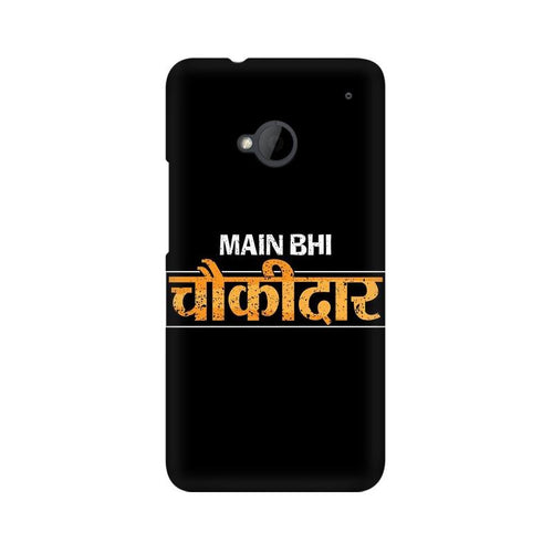 Main Bhi Chowkidar Multicolour Phone Case For HTC One M7
