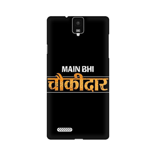 Main Bhi Chowkidar Multicolour Phone Case For InFocus M330